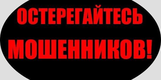 8-916 393-48-56 SUPER- Эмалировка,  реставрация ванн Москва, Подмосковье. Наливная ванна, акриловая вставка, вкладыш - Страница 5 H-270