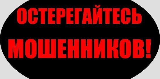 https://content.foto.my.mail.ru/mail/jiko1959/Superemalirovka/h-270.jpg