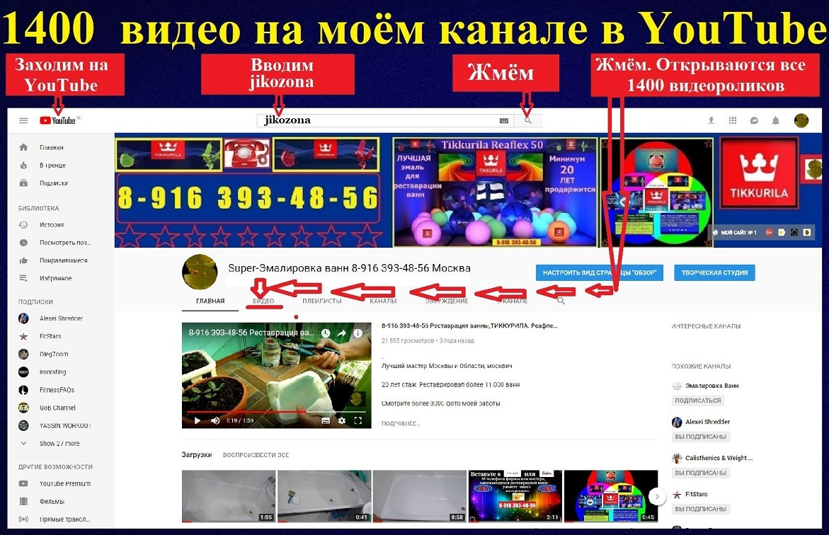 https://content.foto.my.mail.ru/mail/jiko1959/_comments/h-164.jpg