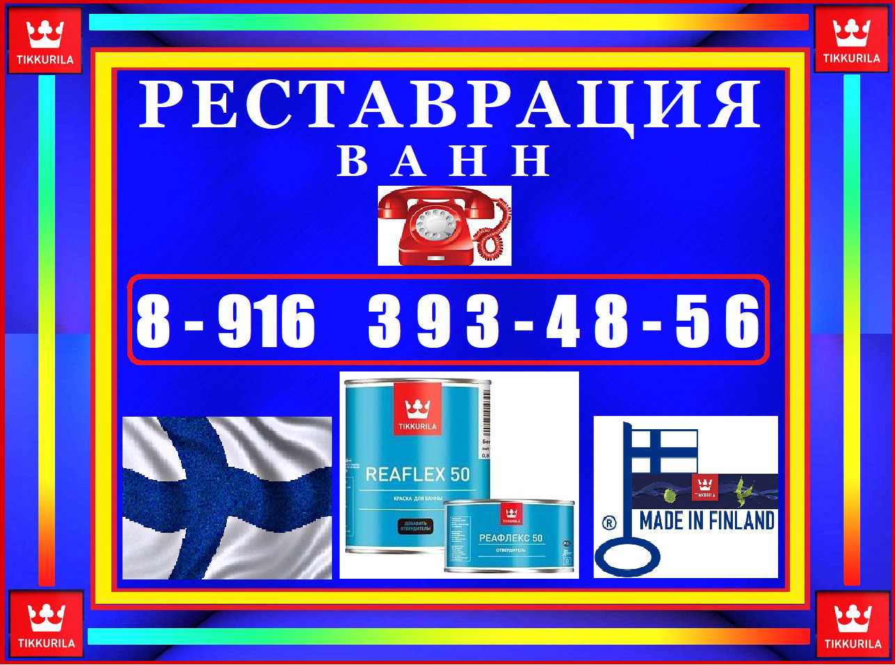 https://content.foto.my.mail.ru/mail/jiko1959/_comments/h-189.jpg