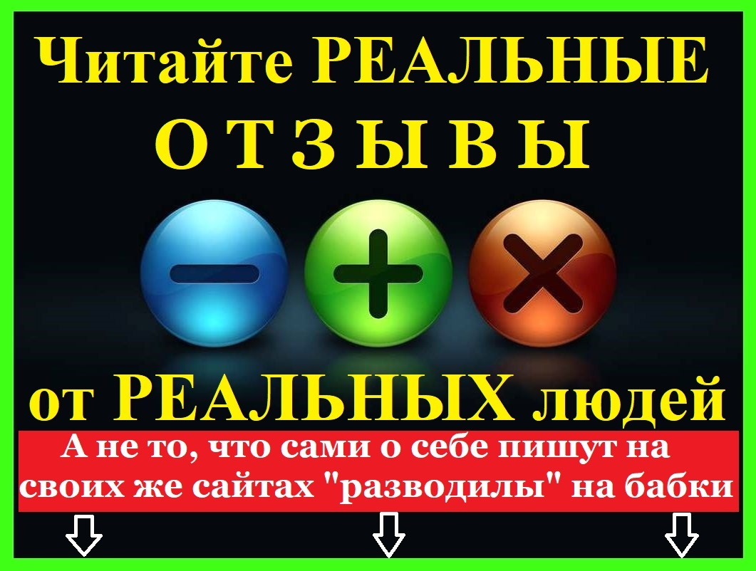 https://content.foto.my.mail.ru/mail/jiko1959/_comments/h-282.jpg