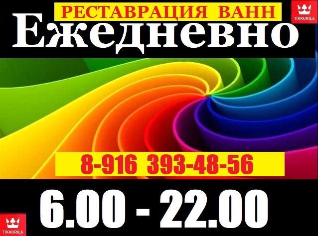 https://content.foto.my.mail.ru/mail/jiko1959/_myphoto/h-254.jpg