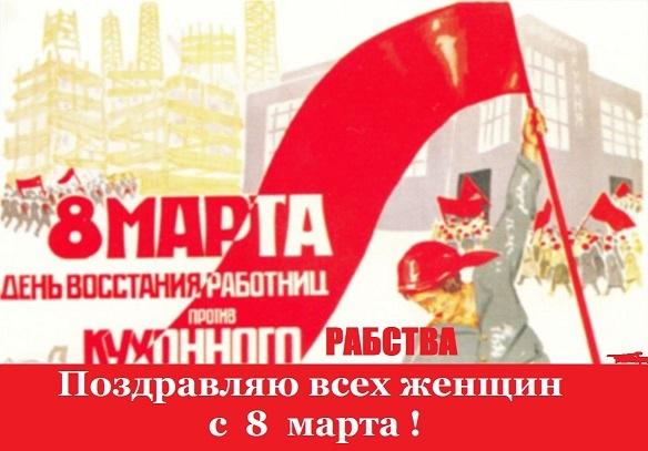 8-916 393-48-56 SUPER-ЭМАЛИРОВКА ванн в Кожухове, Москве и Подмосковье - Страница 10 H-309