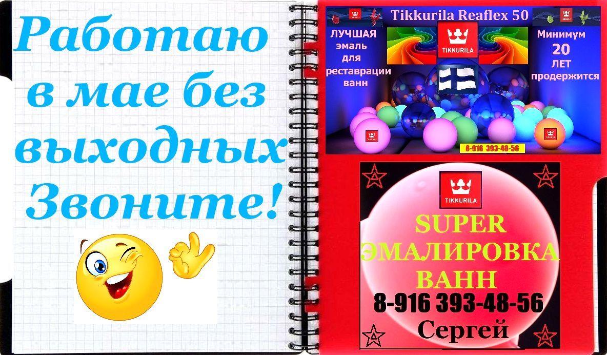 https://content.foto.my.mail.ru/mail/jiko1959/_myphoto/h-318.jpg