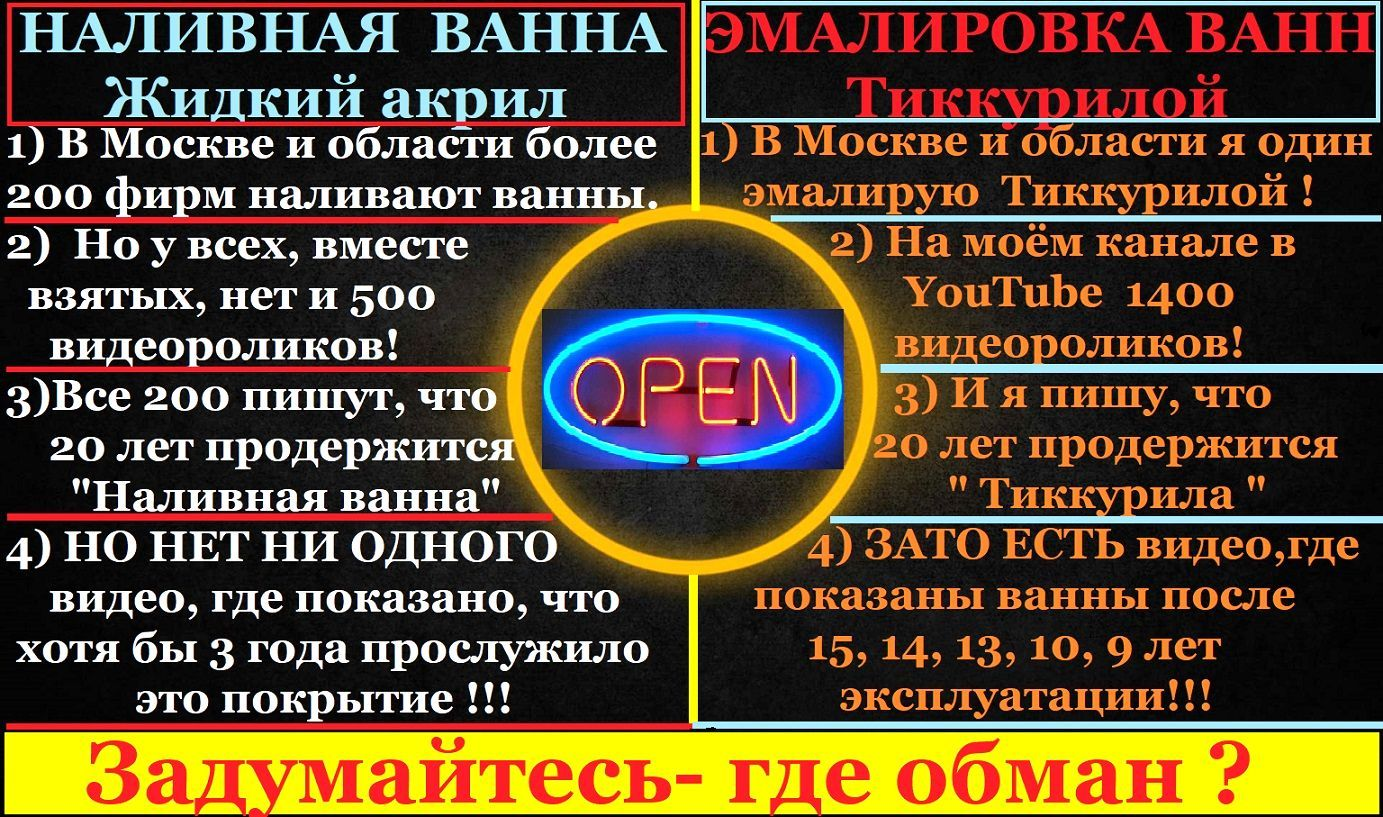 https://content.foto.my.mail.ru/mail/jiko1959/_myphoto/h-328.jpg