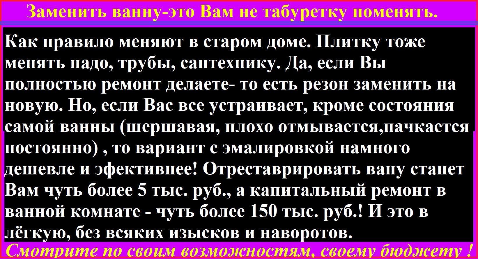 https://content.foto.my.mail.ru/mail/jiko1959/_myphoto/h-345.jpg