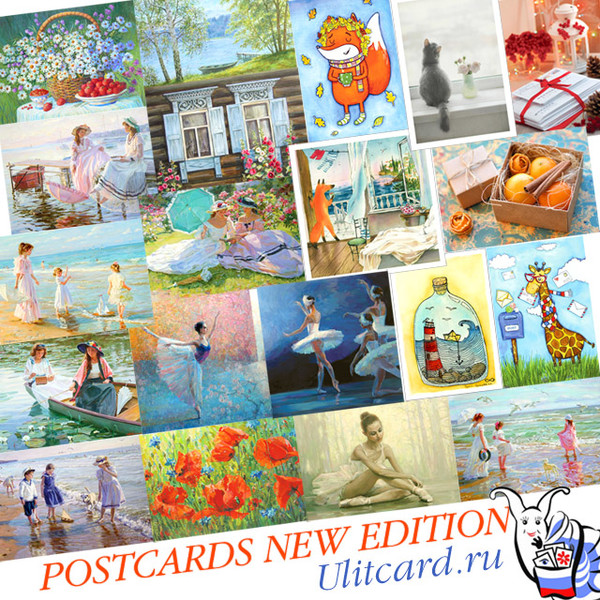 Картинки, интернет магазин открытки от улитки