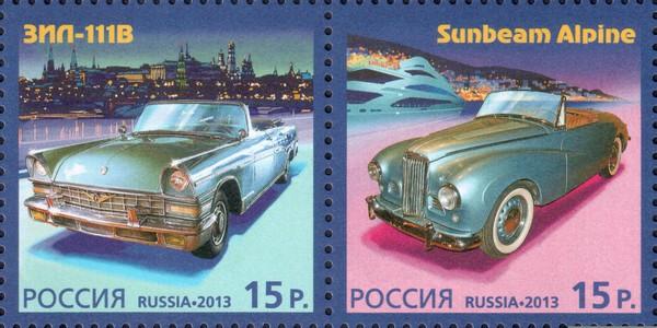 ЗИЛ-111В и Sunbeam Alpine на марках России 2013 года