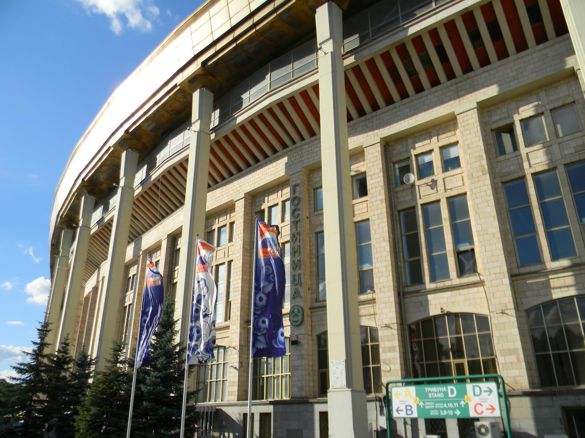 Стадион «Лужники»