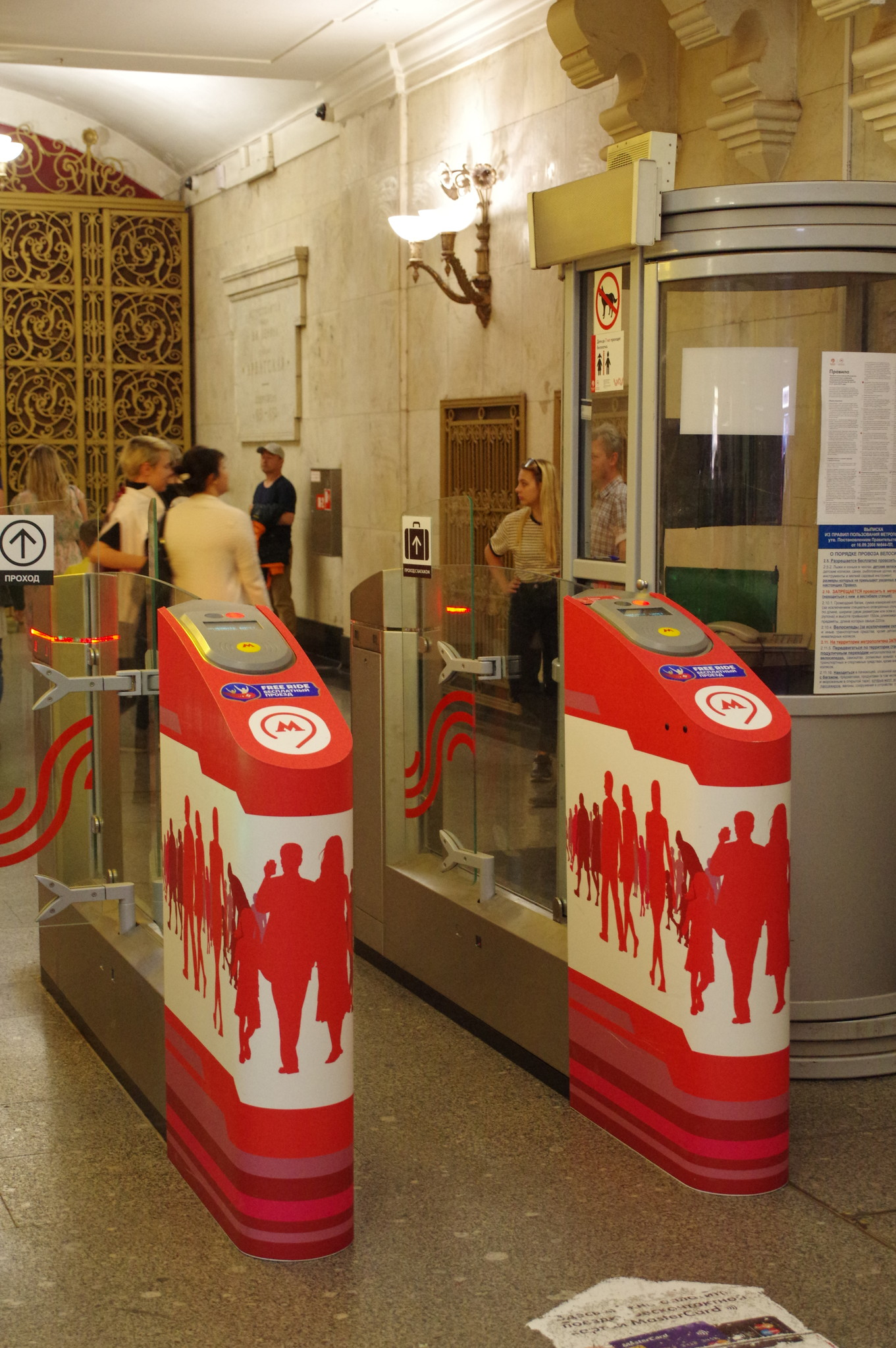 Турникеты на станции «Арбатская», через которые обладатели fan-ID бесплатно проходили в метро