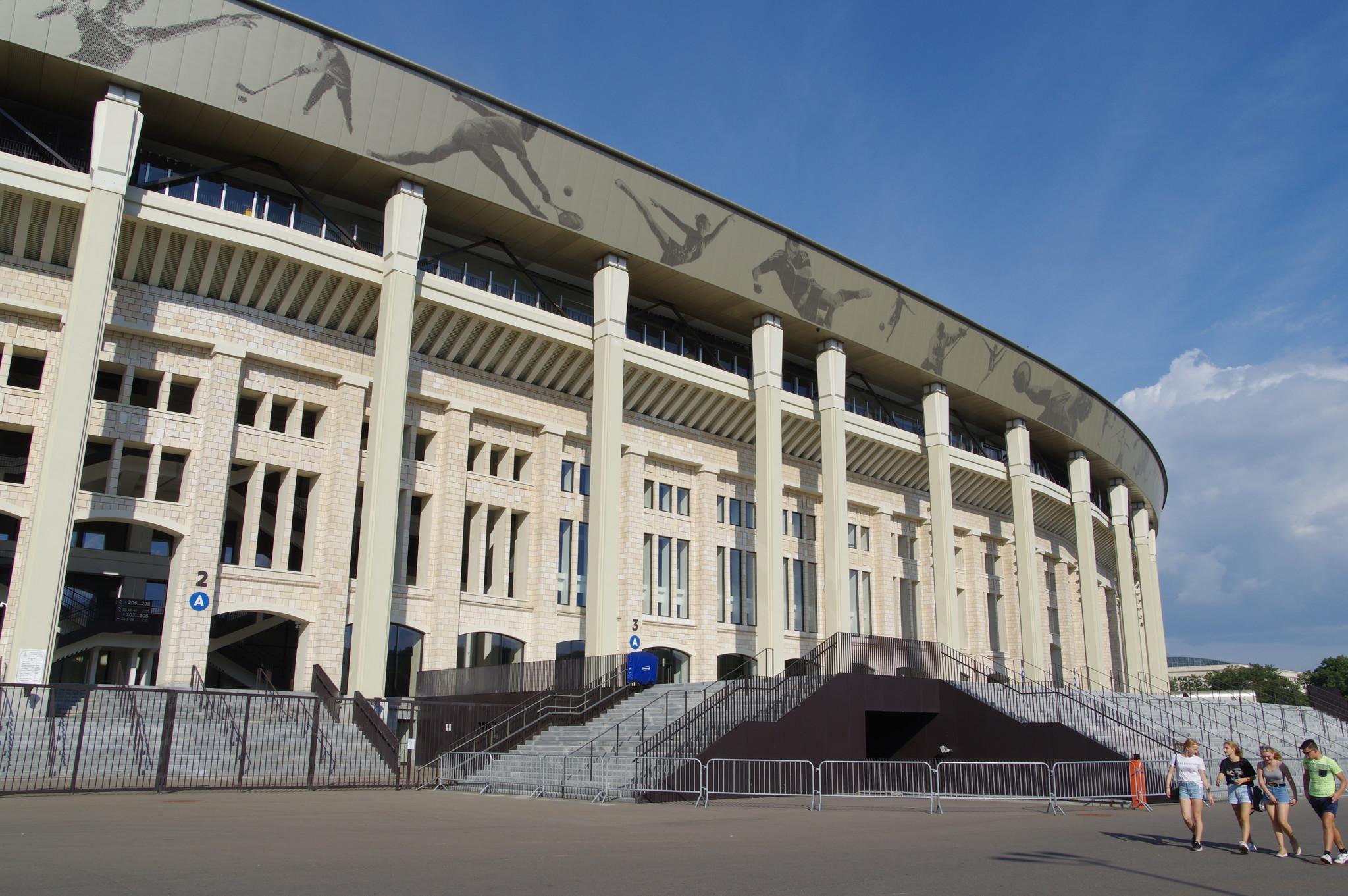 Большая спортивная арена «Лужники»