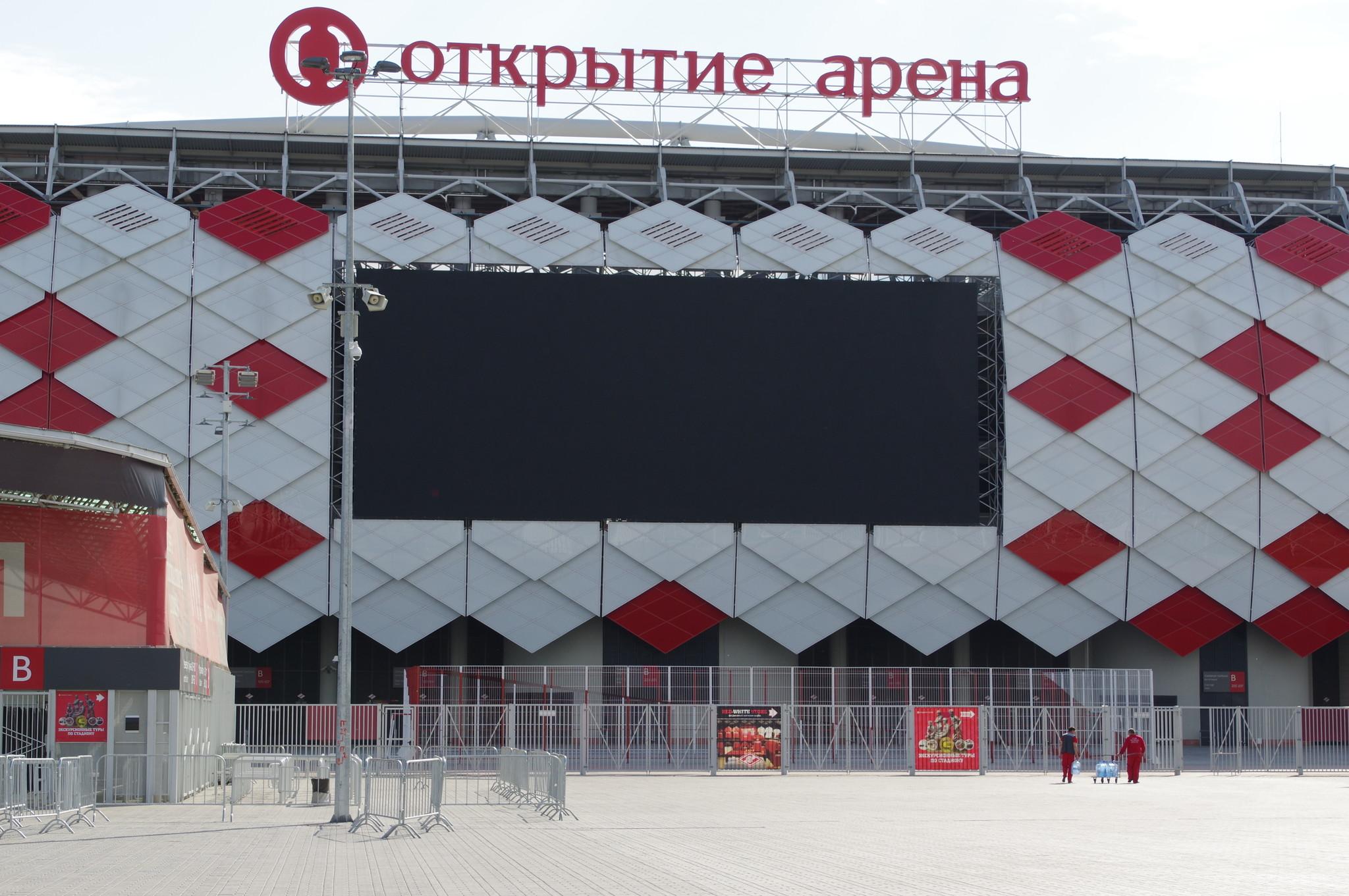 Cтадион ФК «Спартак» Москва «Открытие Арена»