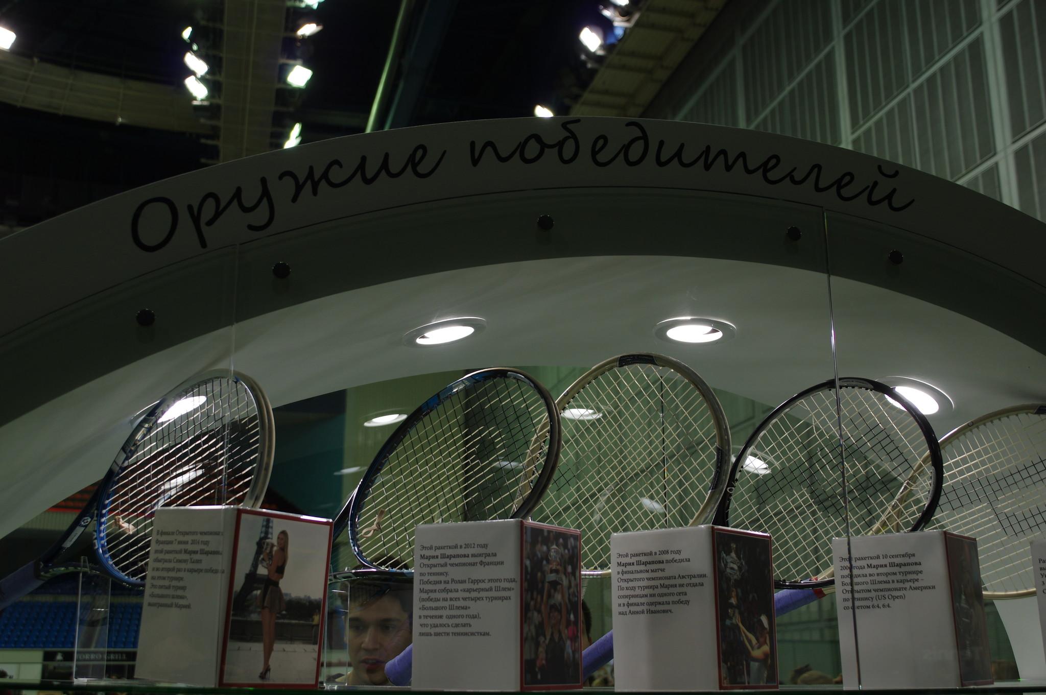Ракетки Марии Шараповой