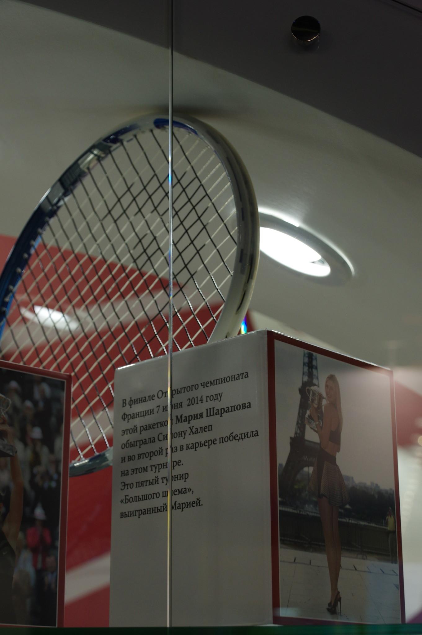 Этой ракеткой Мария Шарапова обыграла Симону Халеп 7 июня 2014 года и во второй раз в карьере победила в финале Открытого чемпионата Франции