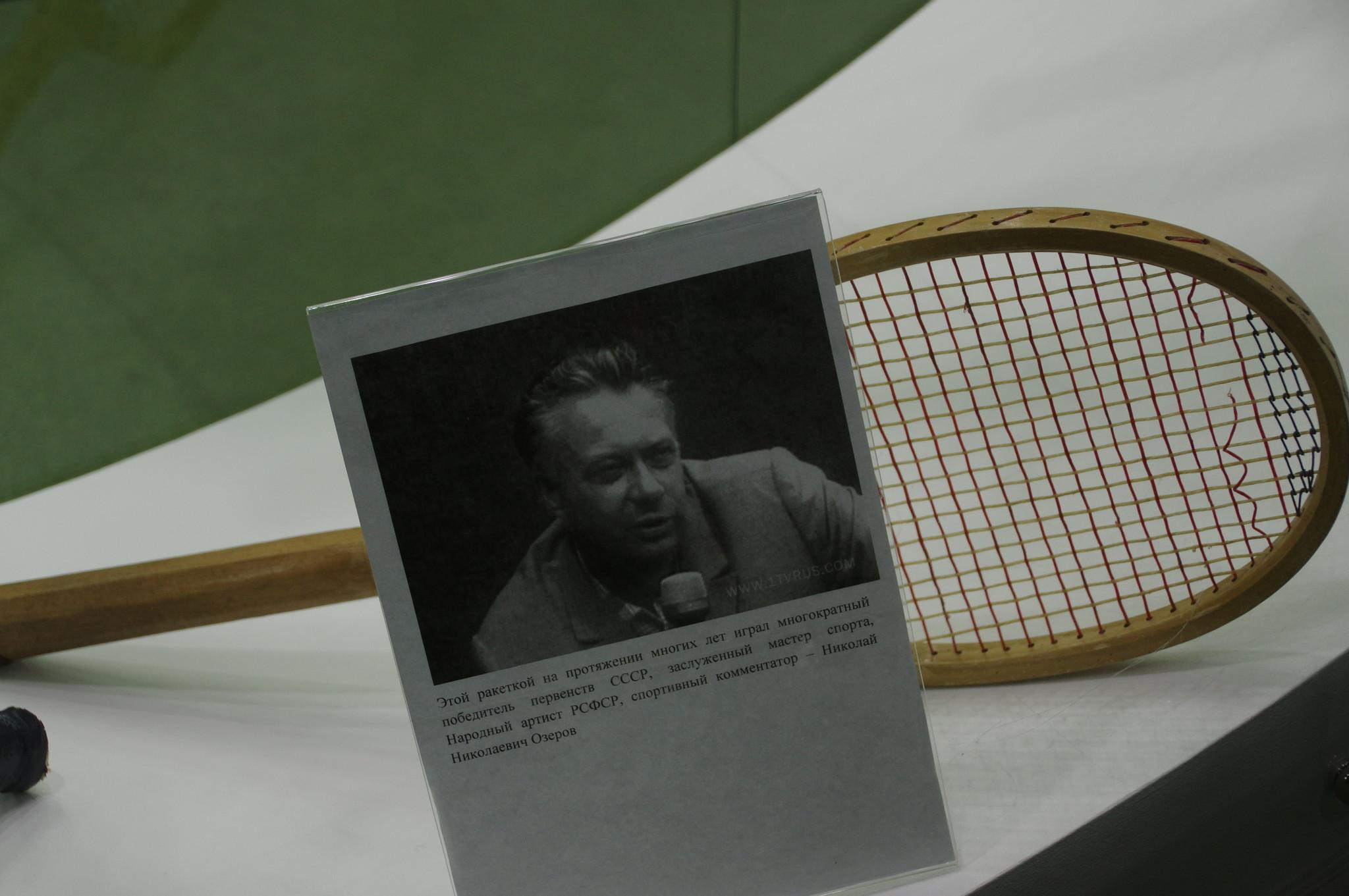 Этой ракеткой играл Народный артист РСФСР, Заслуженный мастер спорта СССР Николай Николаевич Озеров
