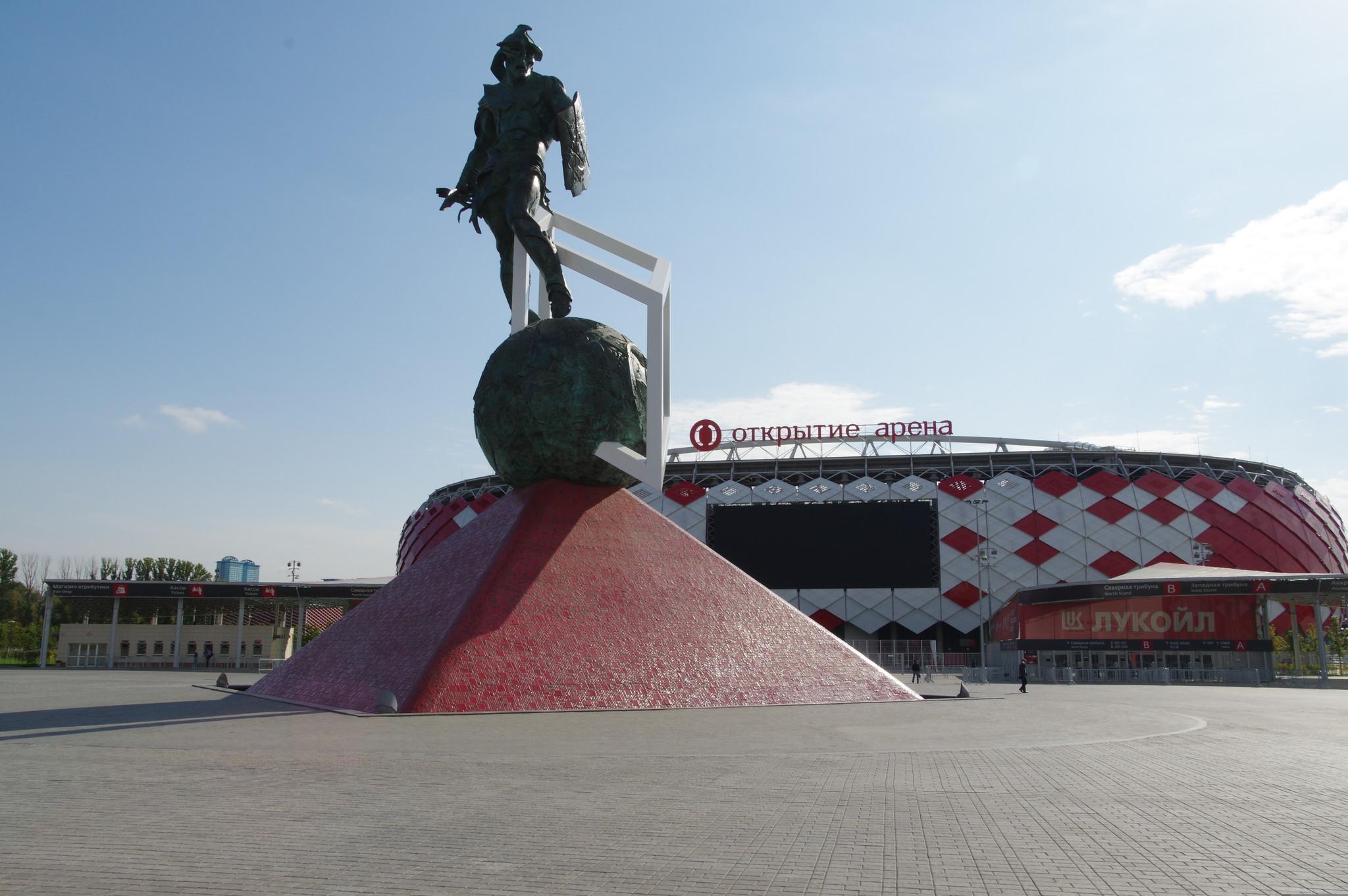 Стадион «Открытие банк арена» (стадион ФК «Спартак-Москва»)