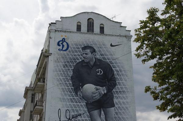 Граффити великому советскому вратарю Льву Яшину на Таганской площади. Первое граффити в цикле