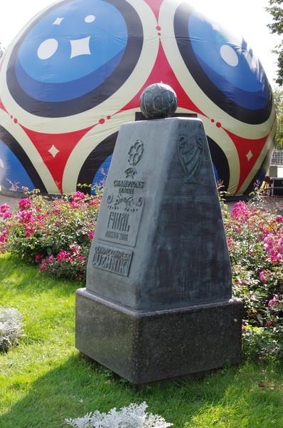 Памятный камень посвящённый финальному матчу Лиги Чемпионов УЕФА 2008 года в Москве