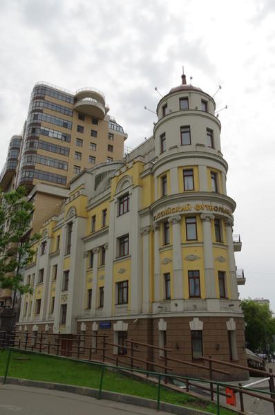 Российский футбольный союз располагается в здании по адресу улица Народная, дом 7