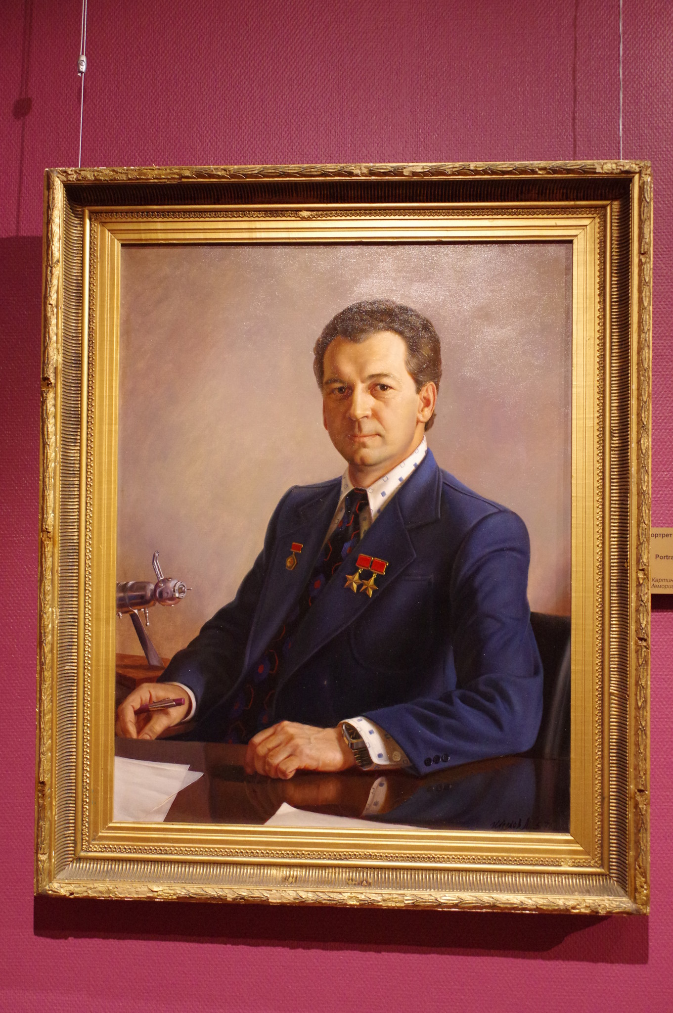 Портрет лётчика-космонавта Виталия Ивановича Севастьянова. Александр Шилов, холст, масло, 1976