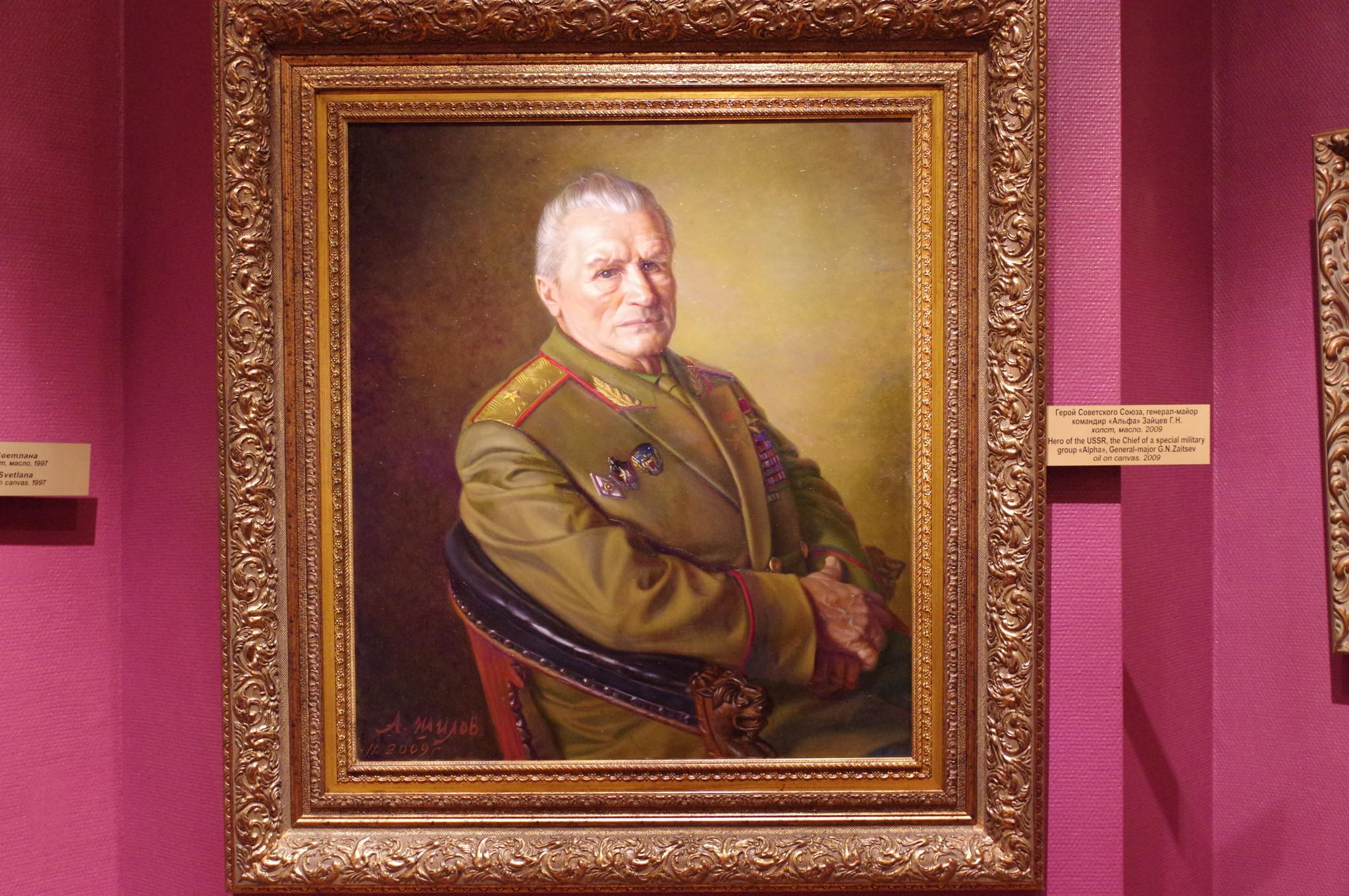 Командир группы «Альфа» Герой Советского Союза, генерал-майор Геннадий Николаевич Зайцев.(Александр Шилов, холст, масло, 2009)