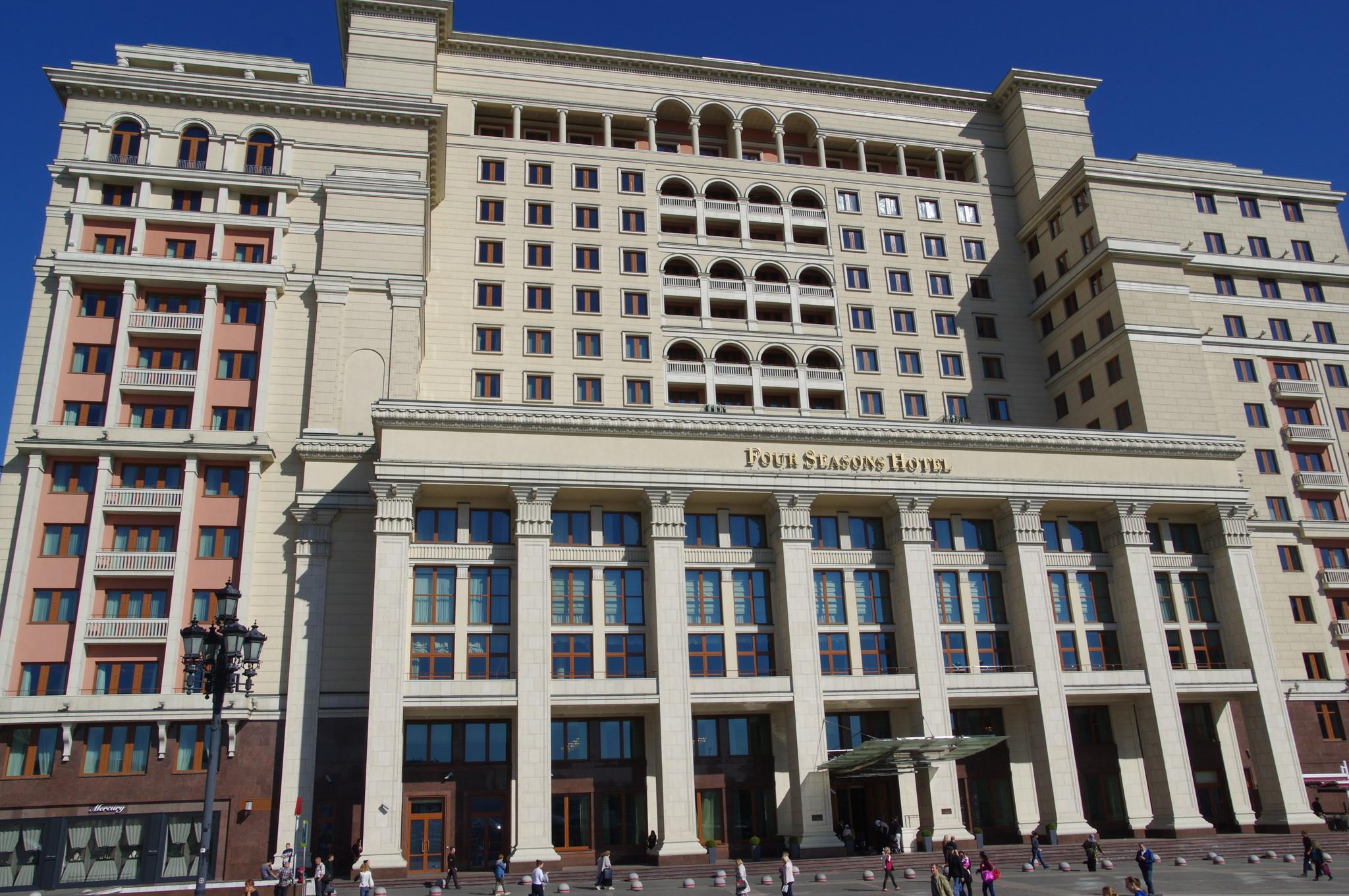 Гостиница «Москва» (улица Охотный Ряд, дом 2)