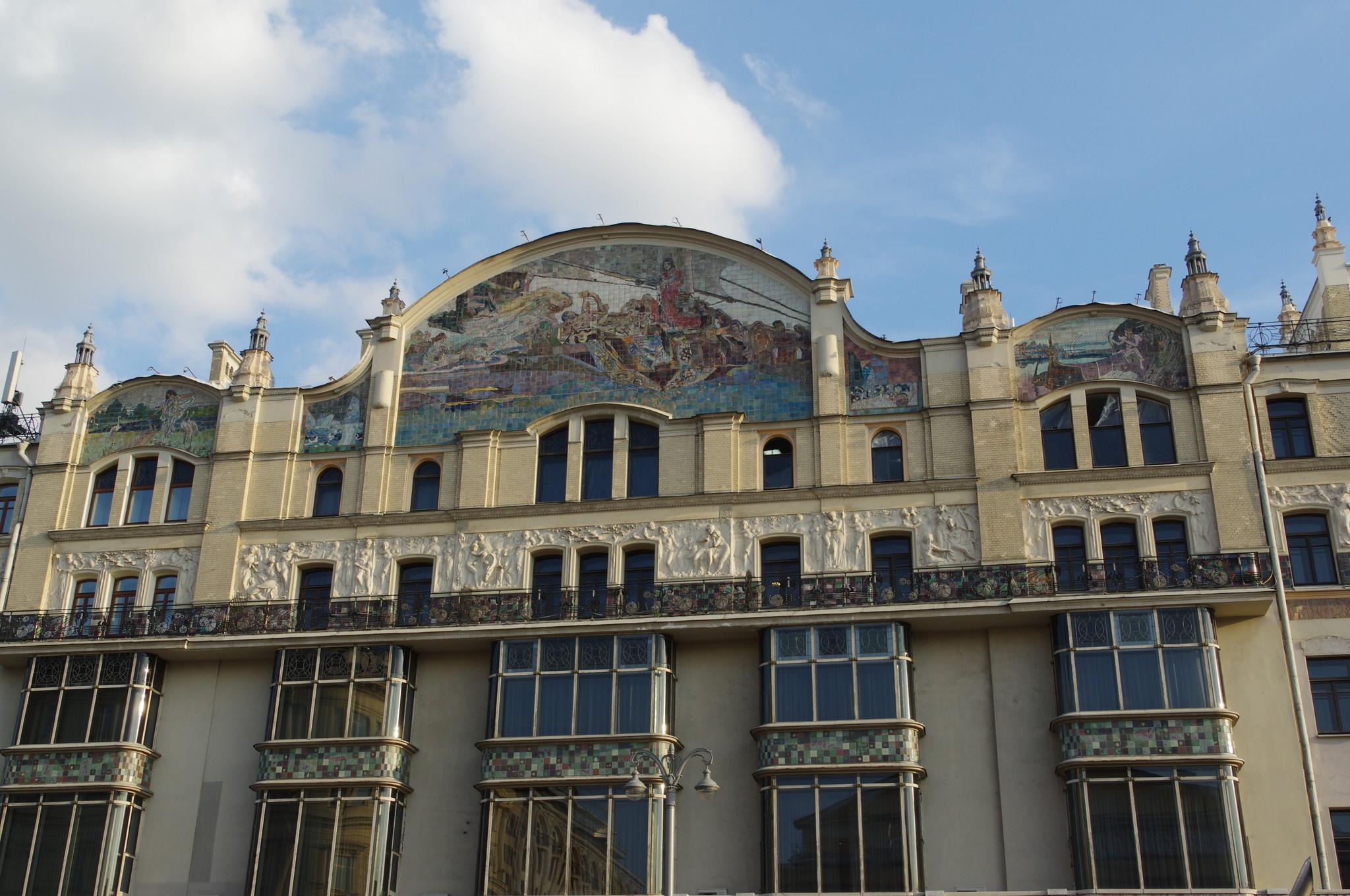 Здание гостиницы «Метрополь» (Театральный проезд, дом 2)