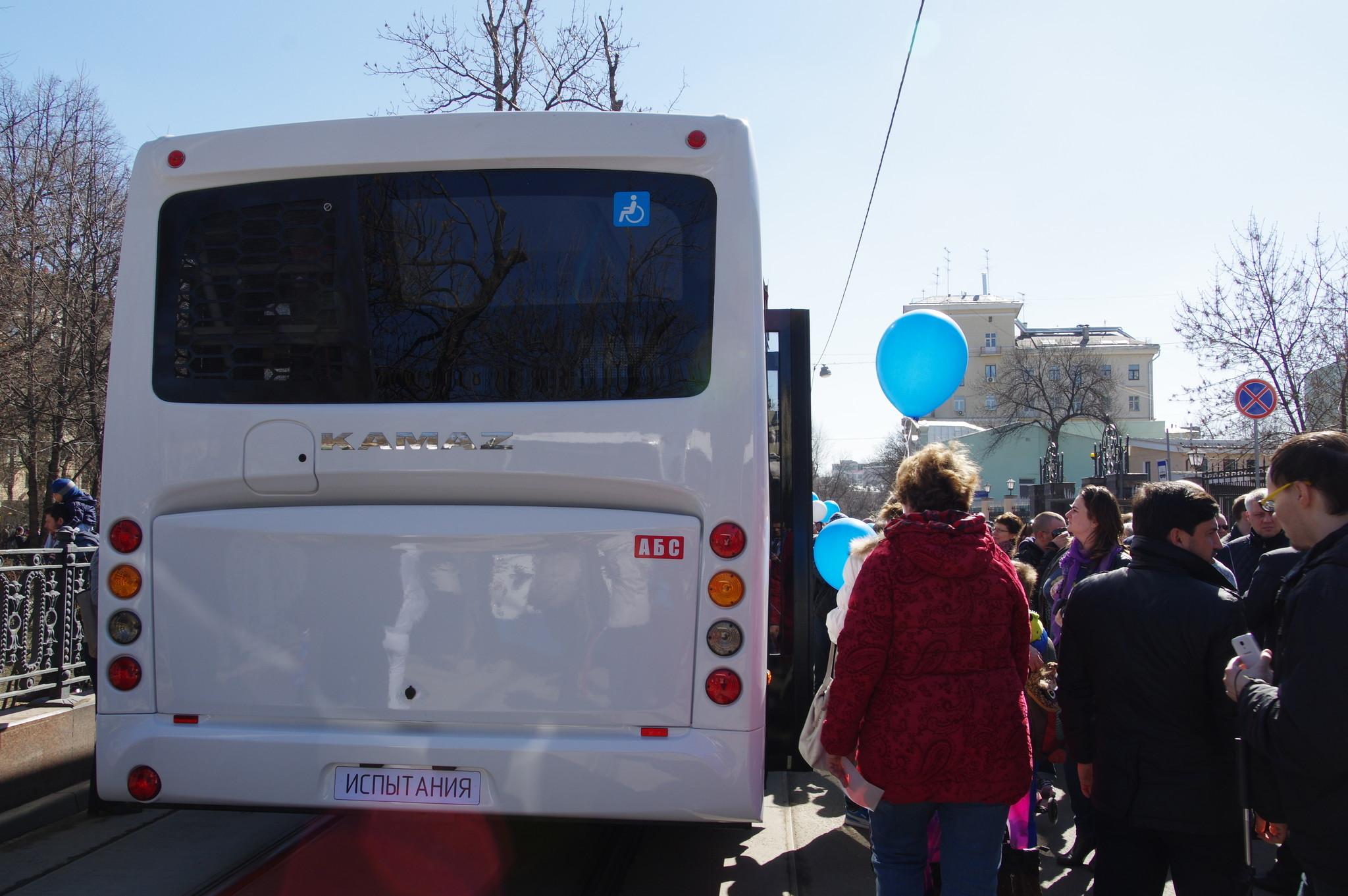 Электробус КАМАЗ 2015 года выпуска