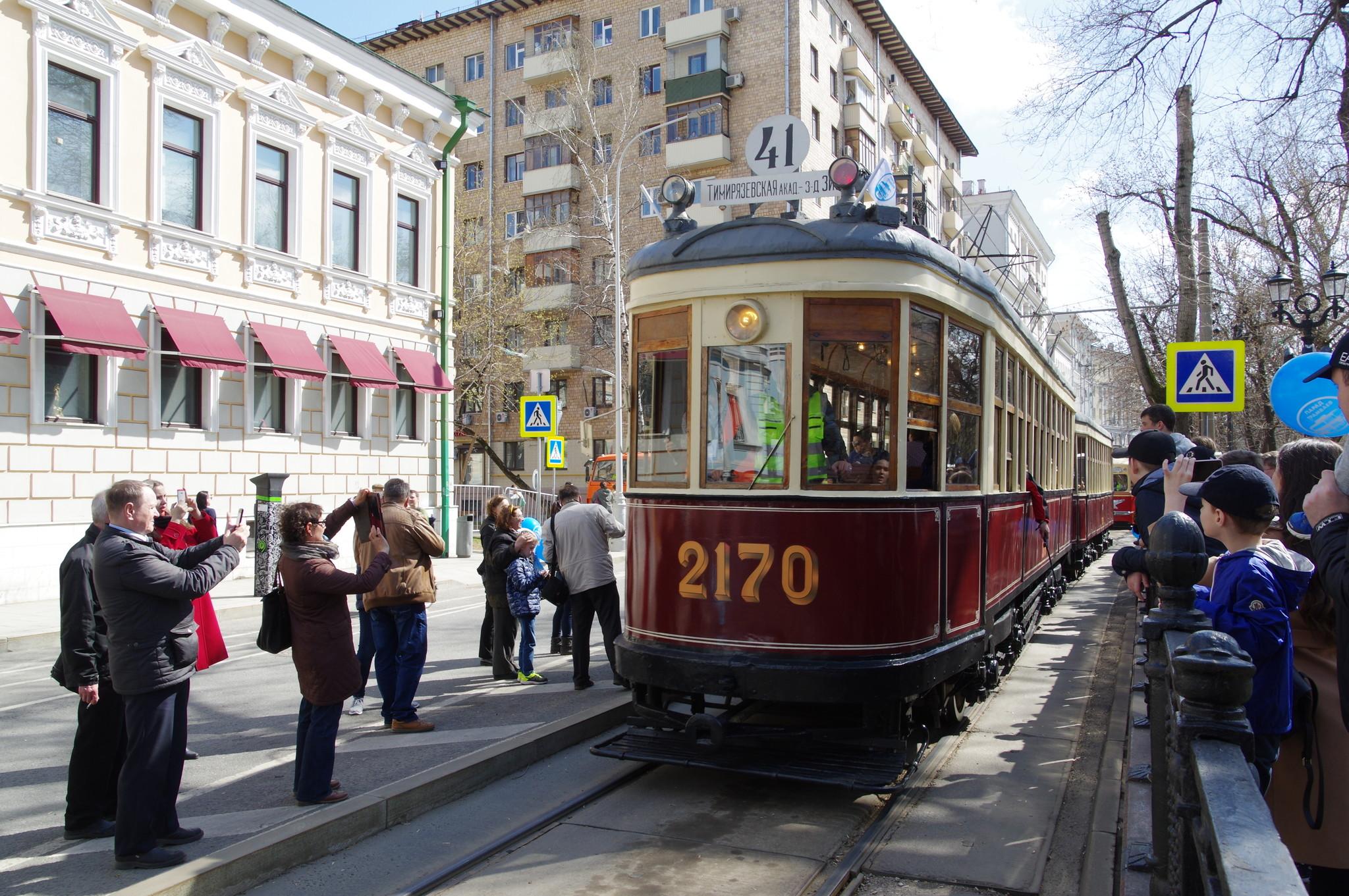 Парад трамваев на Чистых прудах 21 апреля 2018 года