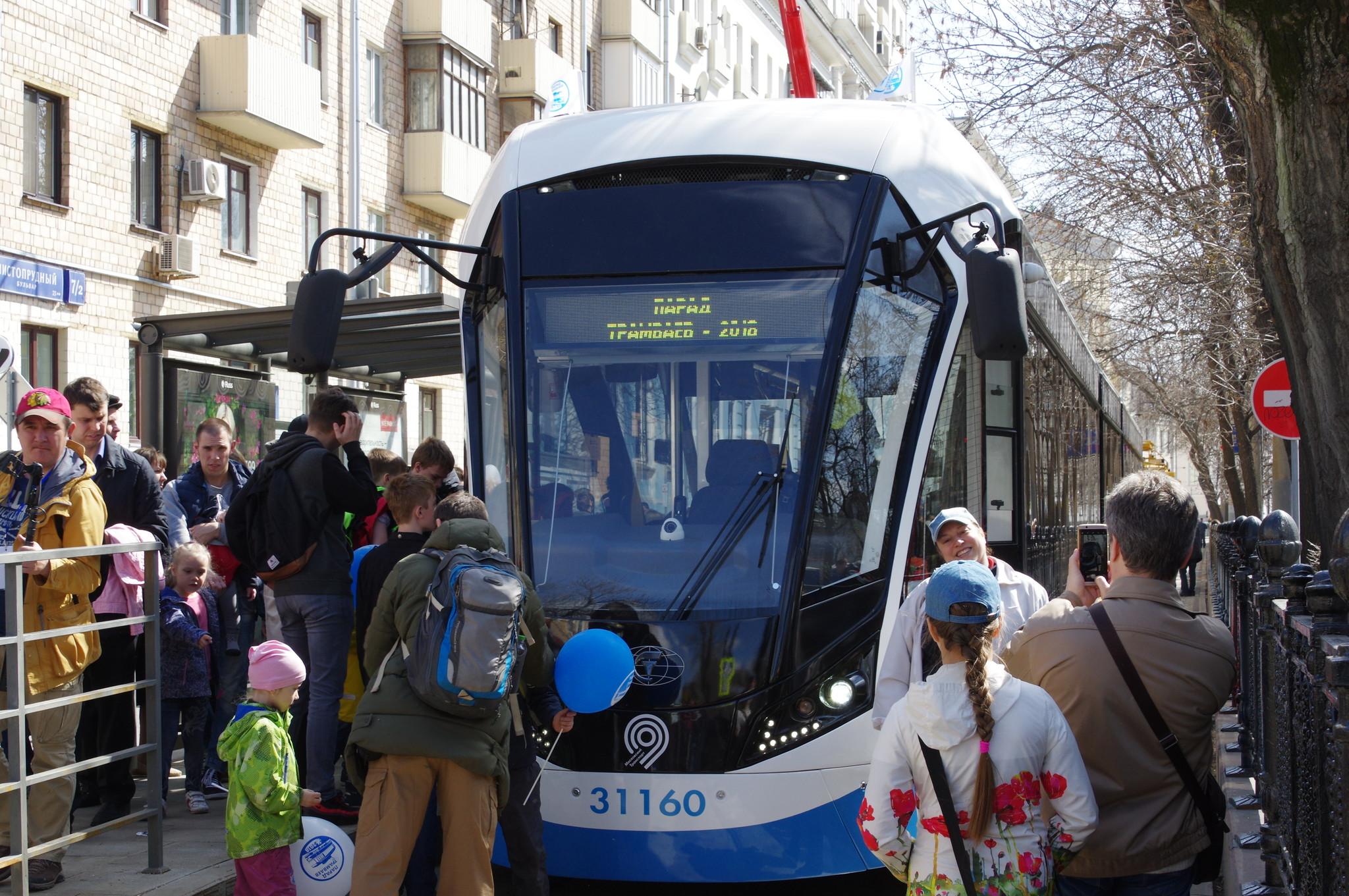 Парад трамваев 21 апреля 2018 года