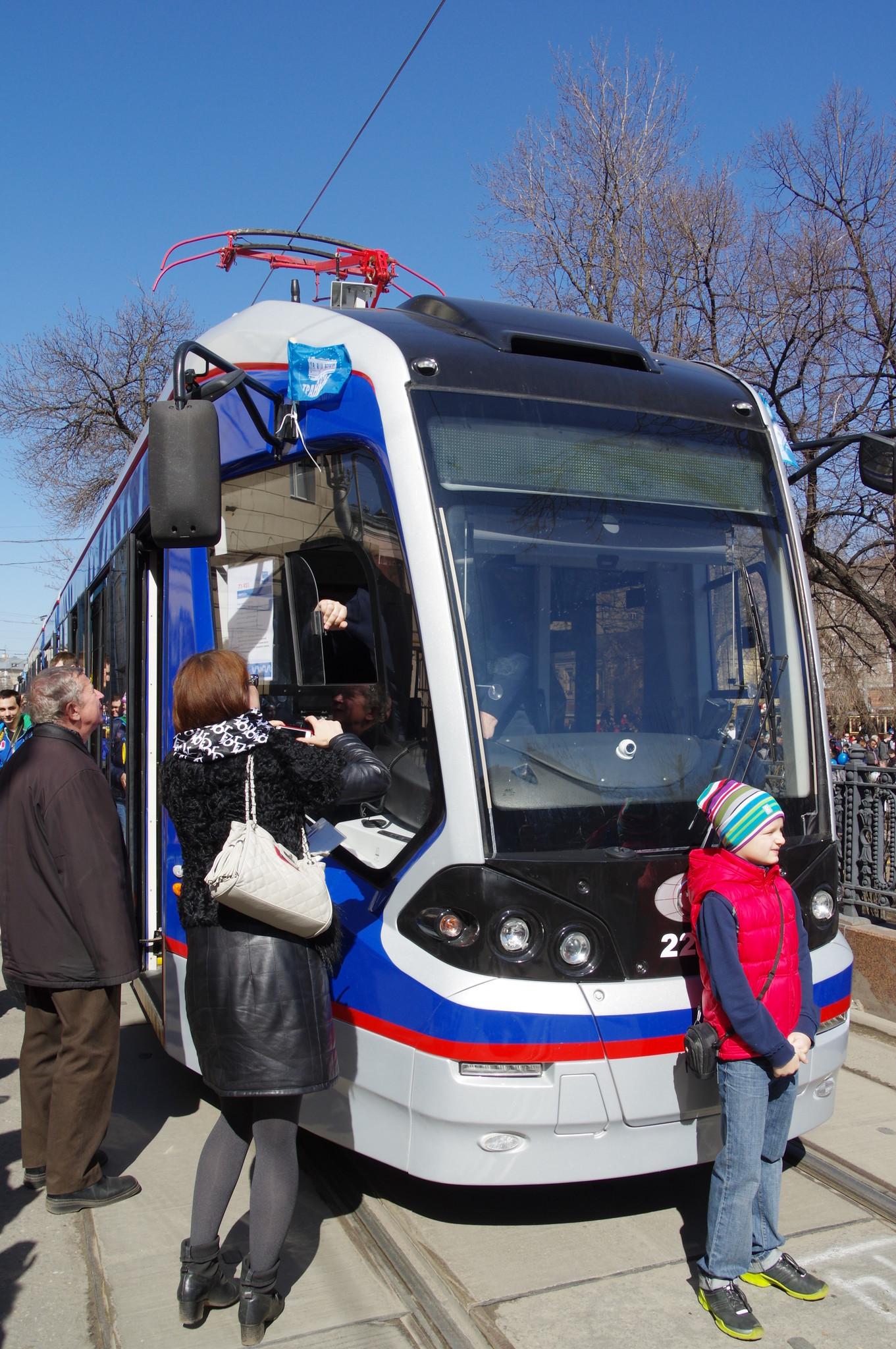Праздник Московского трамвая 11 апреля 2015 года