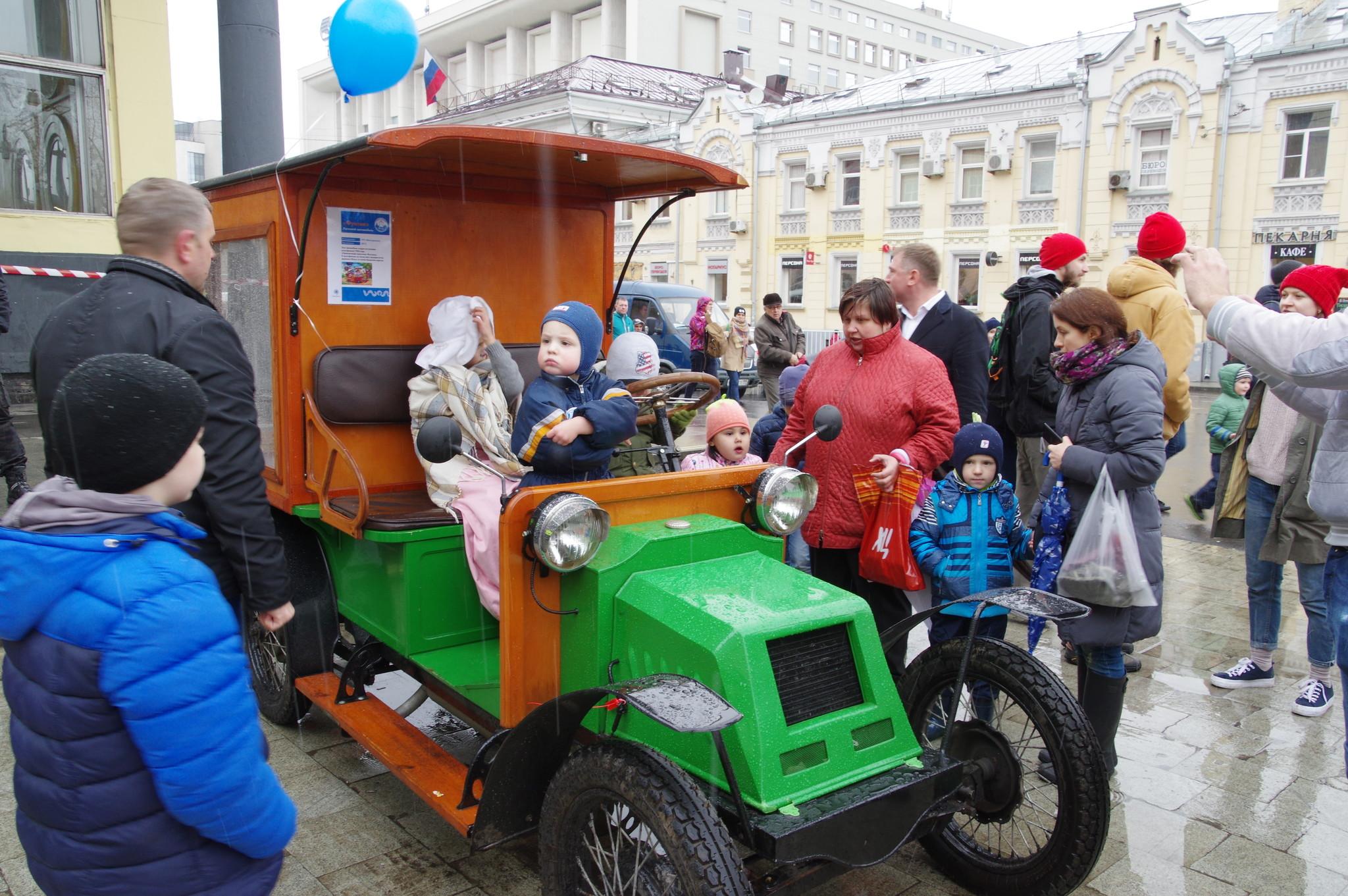 Детский автомобиль «Фунтик»
