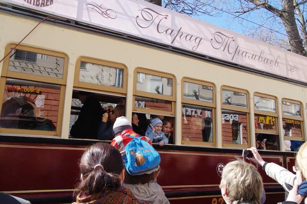 Парад трамваев на Чистопрудном бульваре