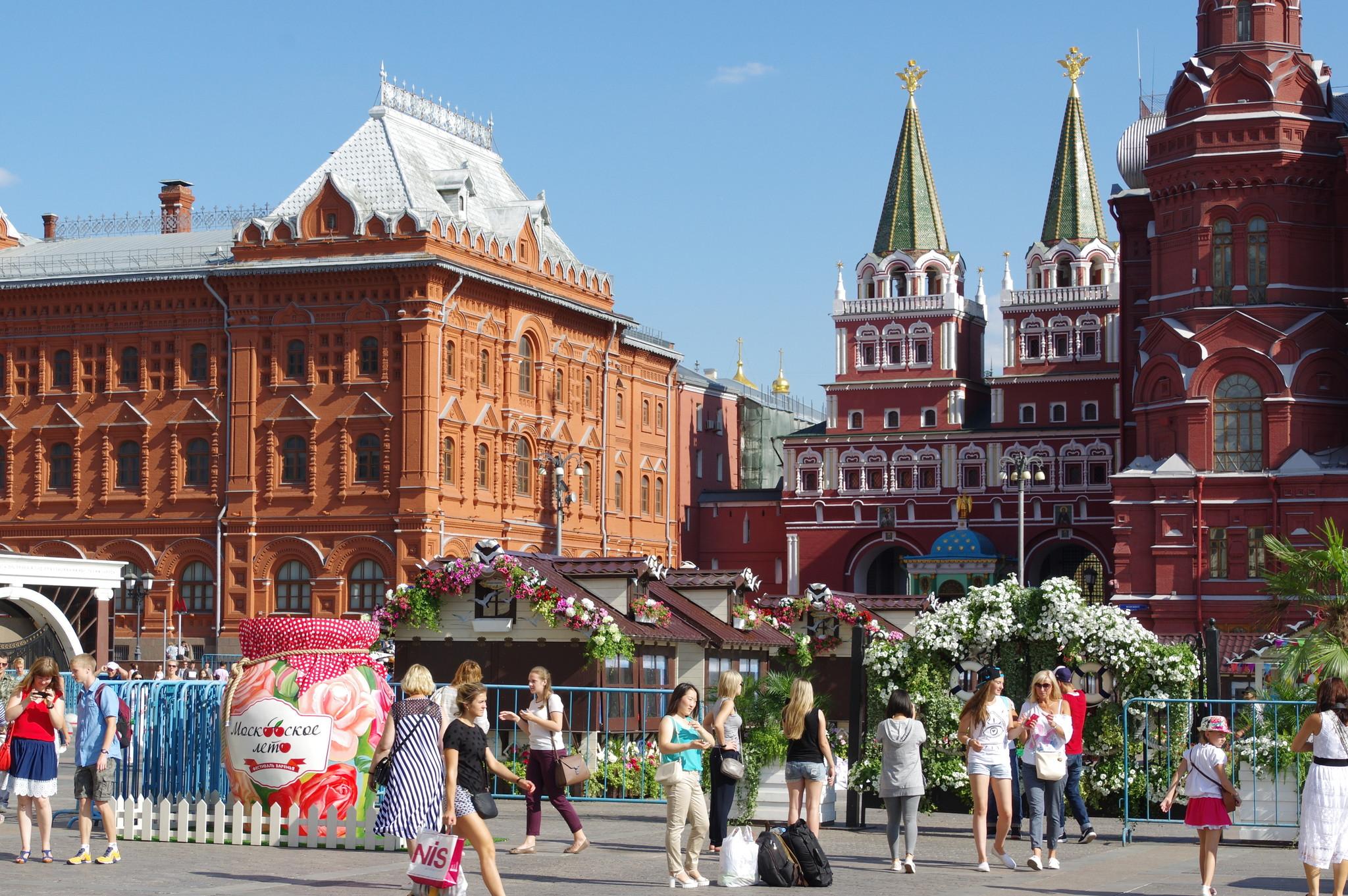 Городской праздник «Московского лето. Фестиваль варенья»