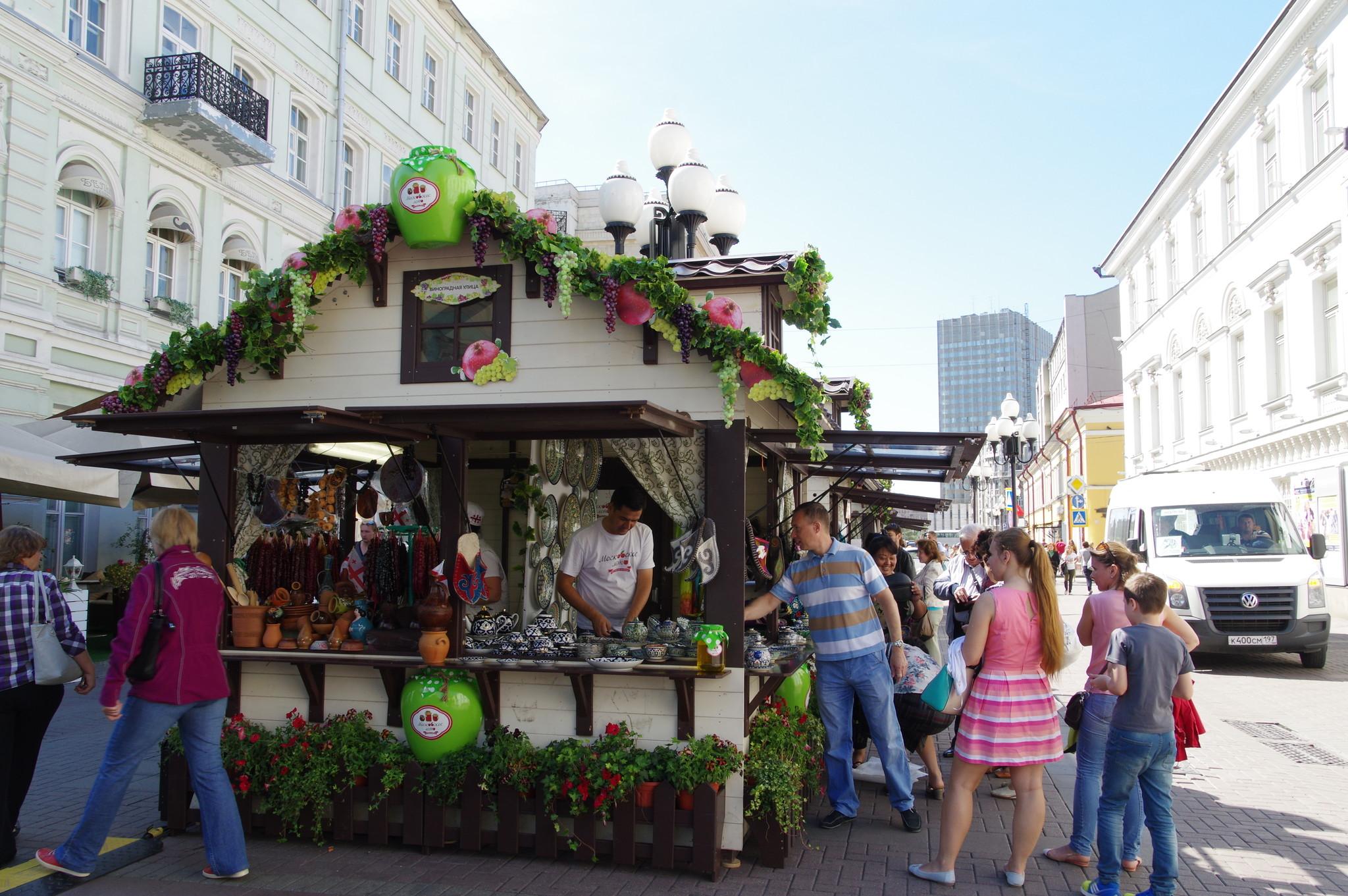 Городской праздник «Московского лето. Фестиваль варенья» на Арбате