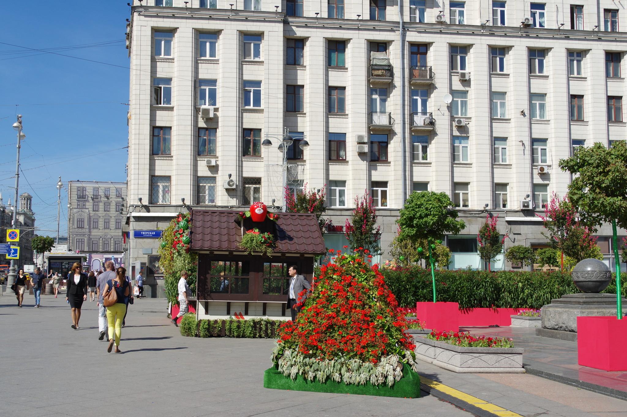 На Тверской площади