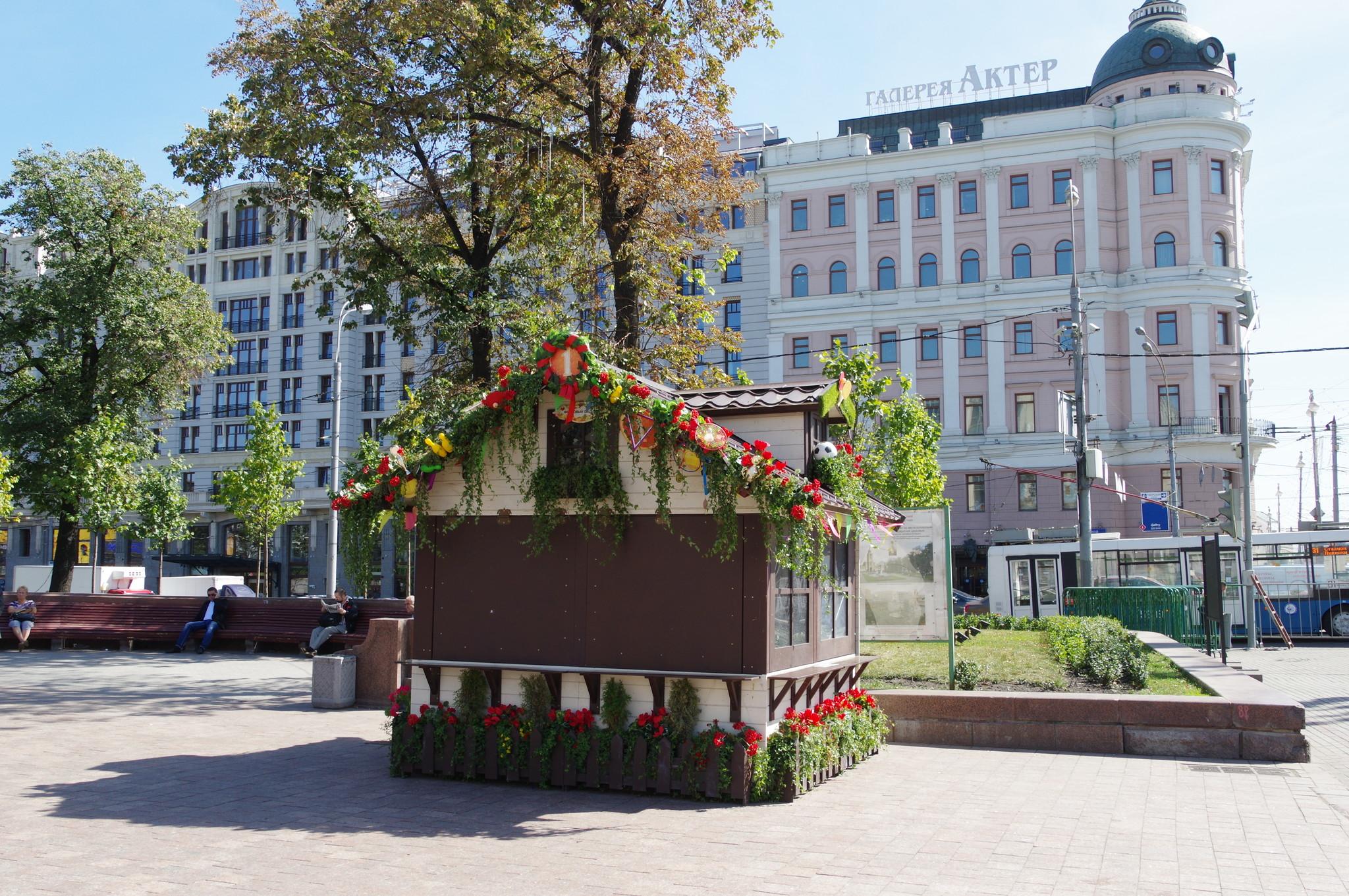 Торгово-офисный центр «Галерея Актёр» на Пушкинской площади