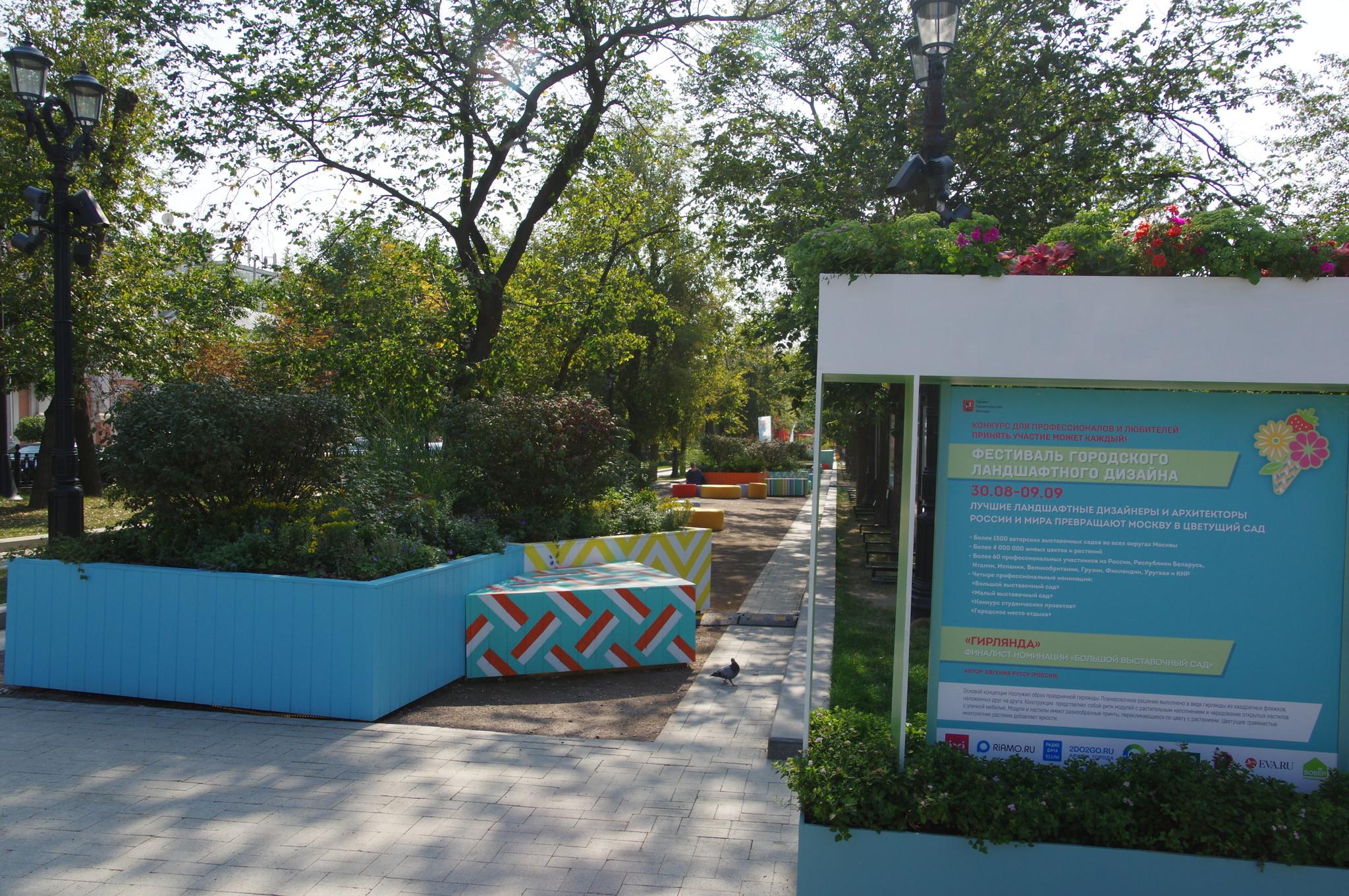 Фестиваль городского ландшафтного дизайна «Цветочный джем» на Тверском бульваре