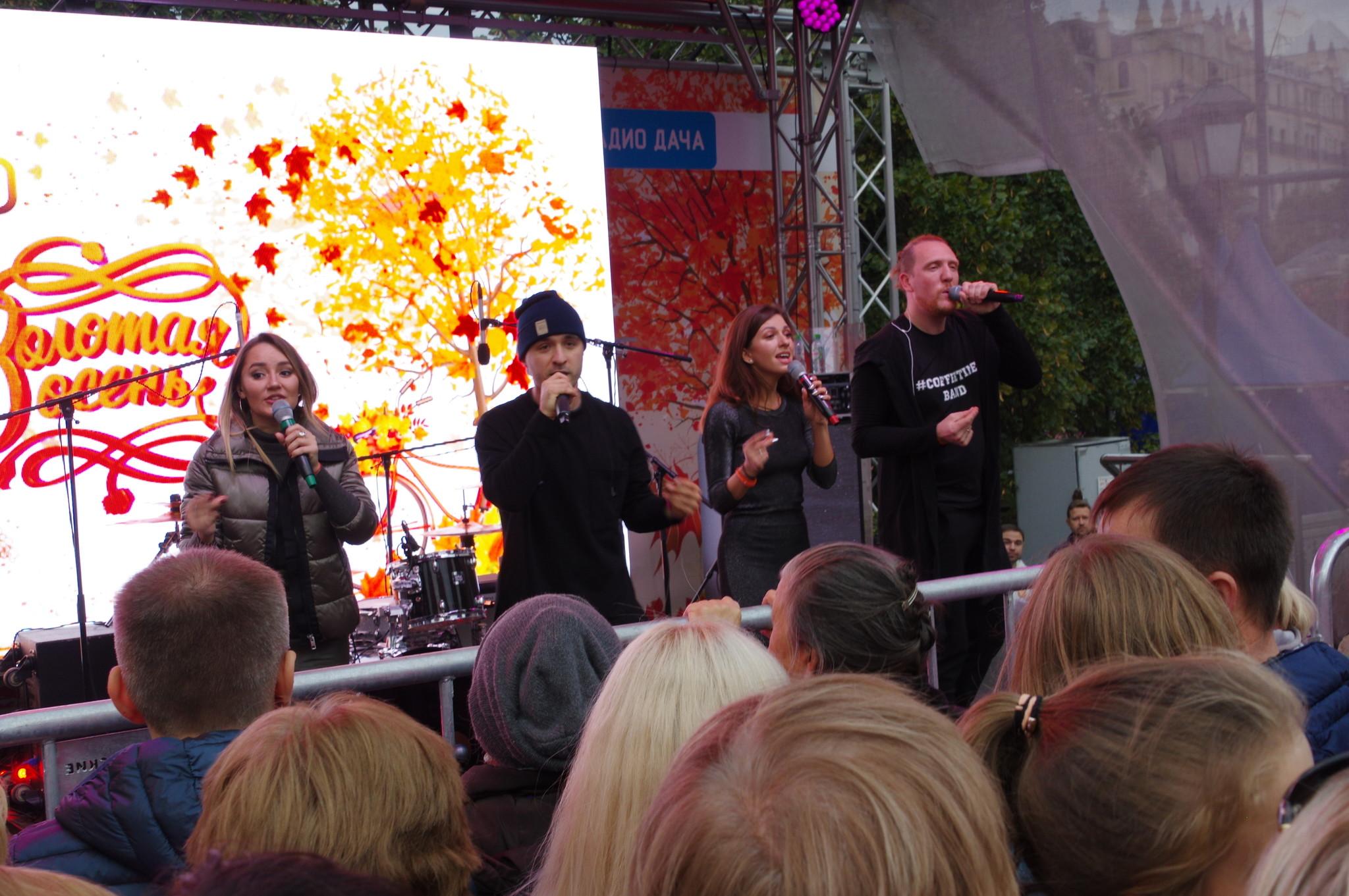Вокальная группа Coffee Time Band на фестивале «Золотая осень»