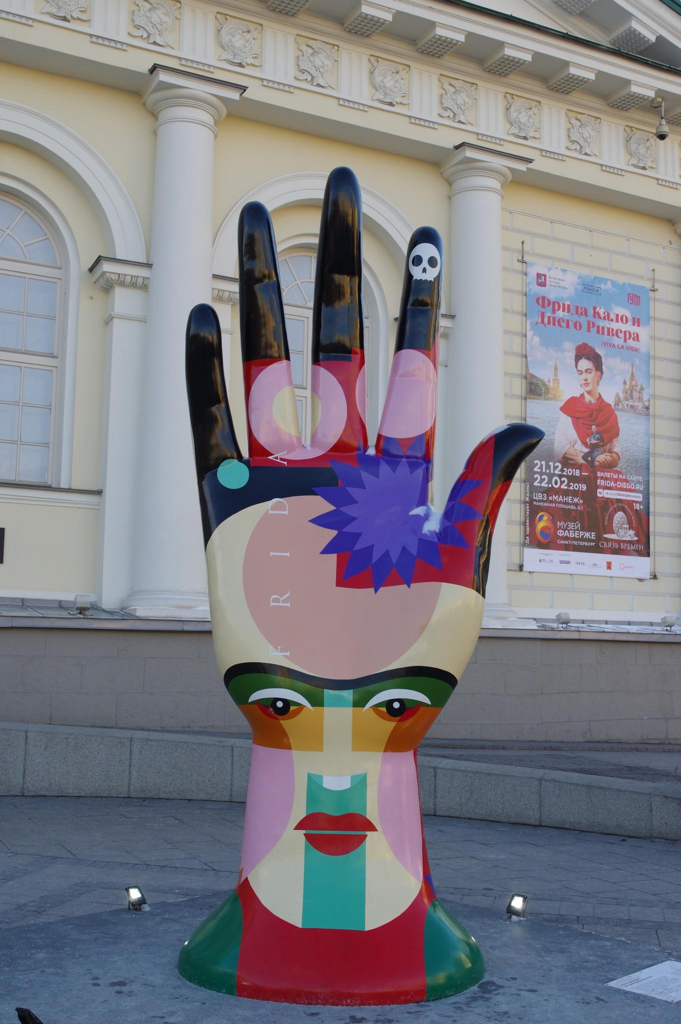 На площади у Центрального выставочного зала «Манеж»