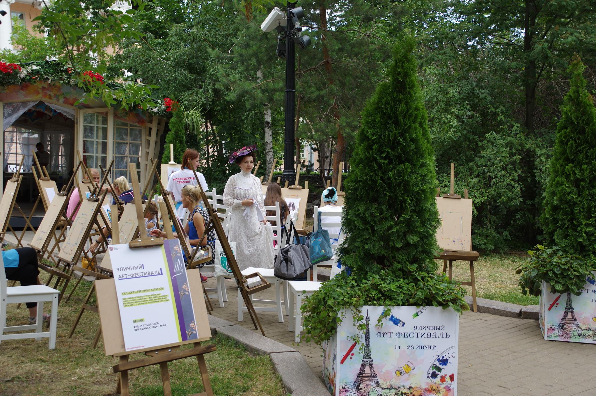 Уличный арт-фестиваль на Страстном бульваре
