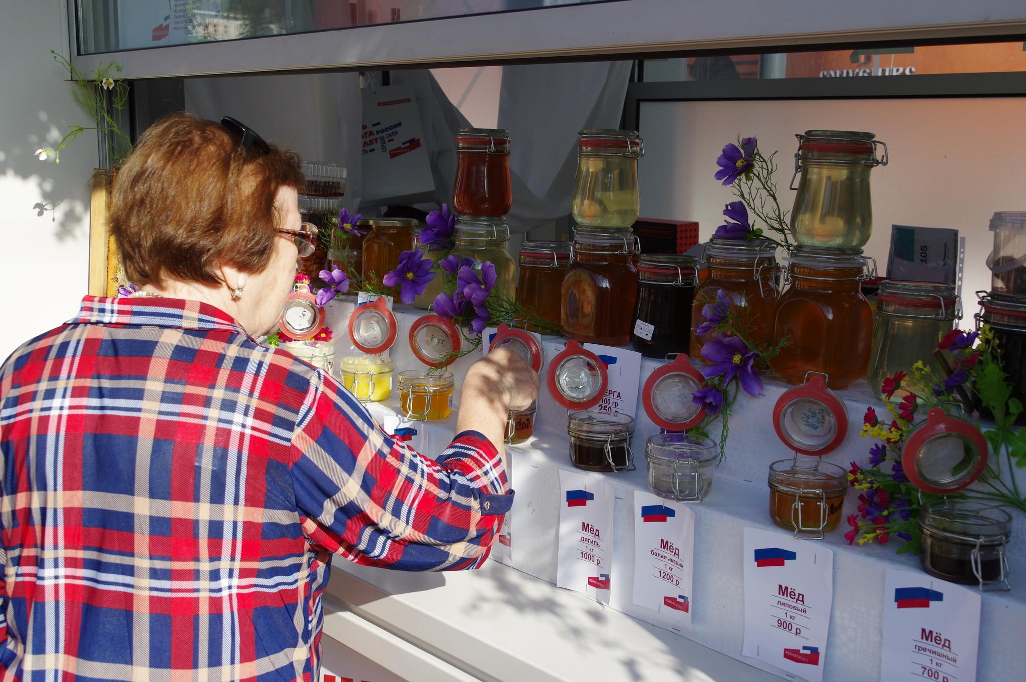 Продажа мёда и прочей продукции пчеловодства на площади Революции