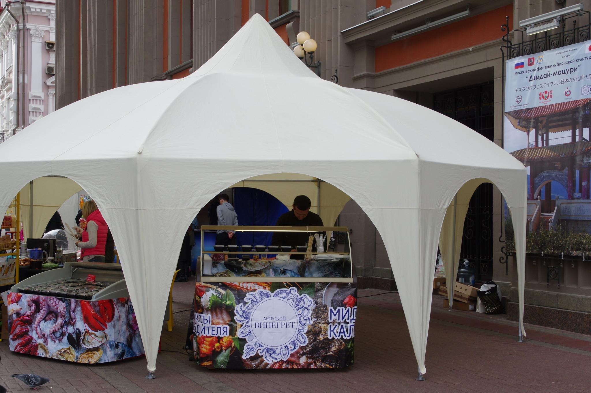 Московский фестиваль Японской культуры «Дзидай-мацури»