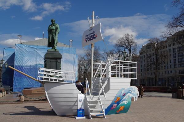 Гастрономический фестиваль «Рыбная неделя» в Москве