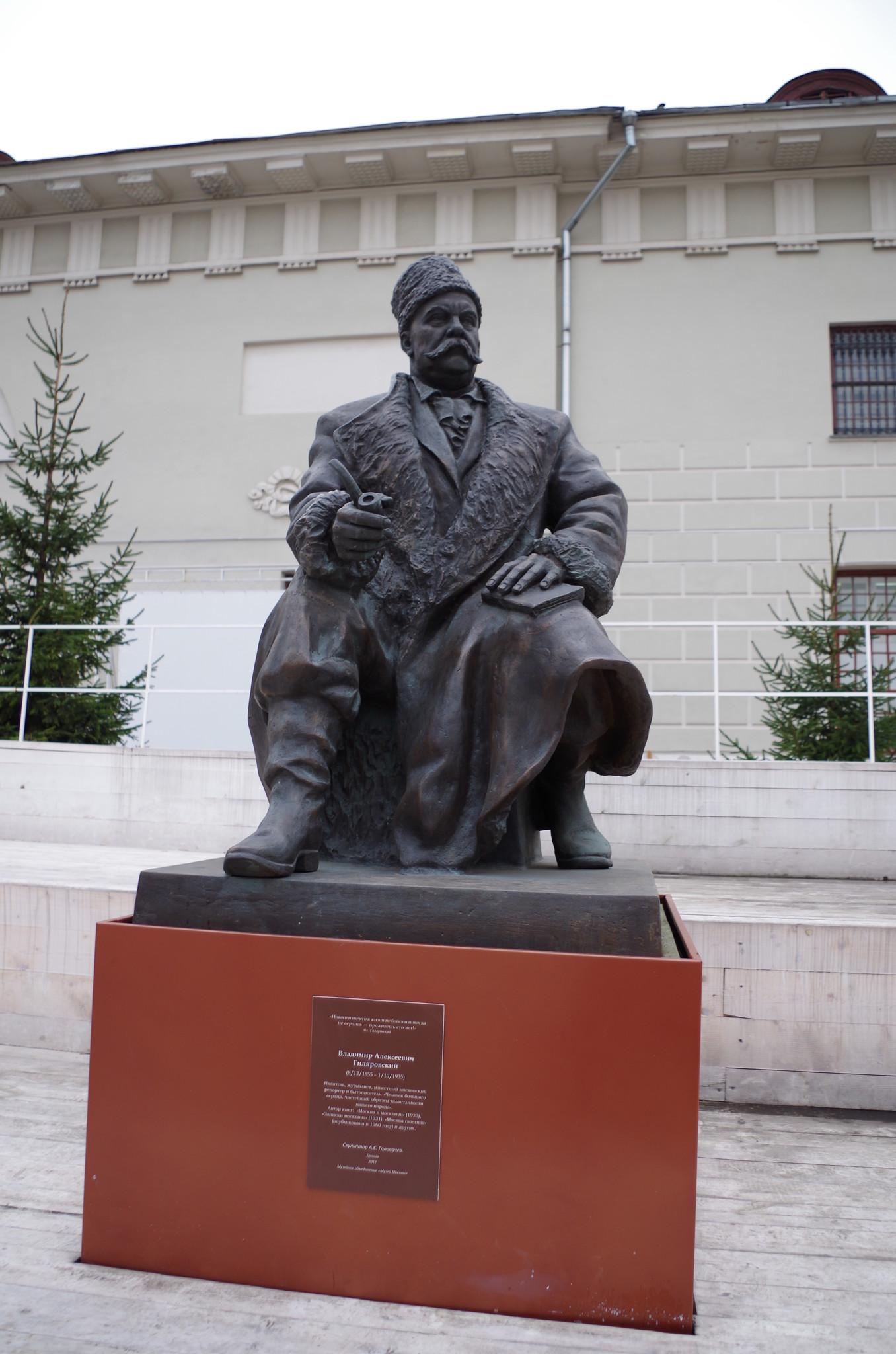 Памятник Владимиру Алексеевичу Гиляровскому. Скульптор А.С. Головачев, бронза, 2012