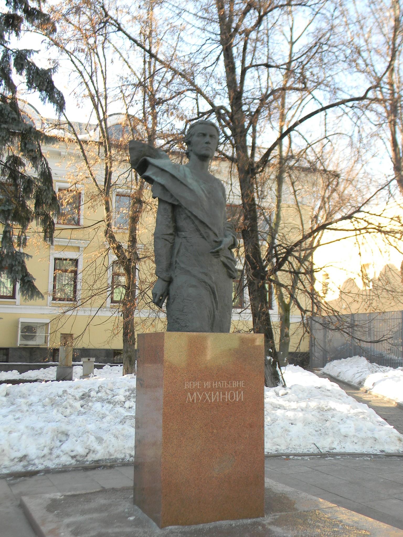 Памятник В.И. Мухиной в Пречистенском переулке