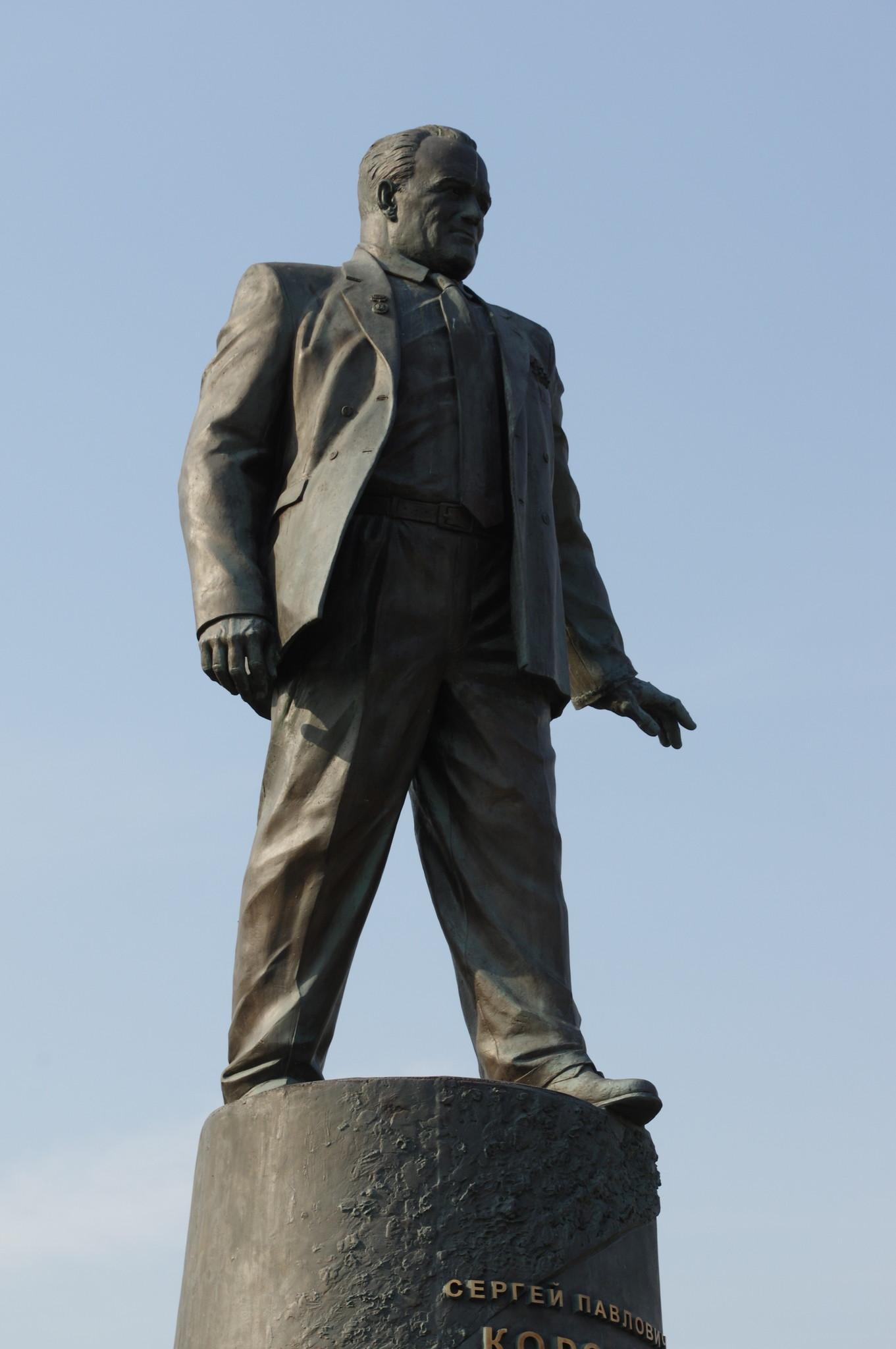 Памятник Сергею Павловичу Королёву на Аллее космонавтов
