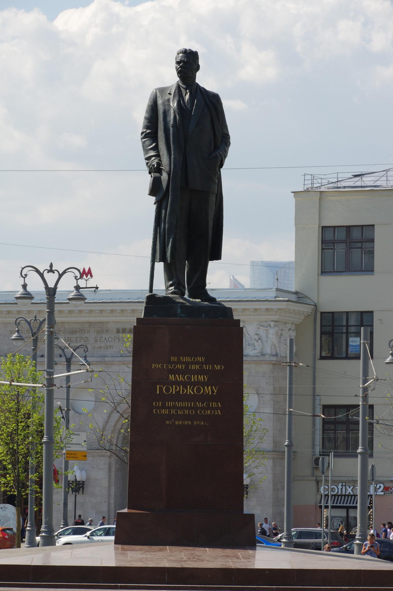 Памятник Максиму Горькому на площади Тверская Застава