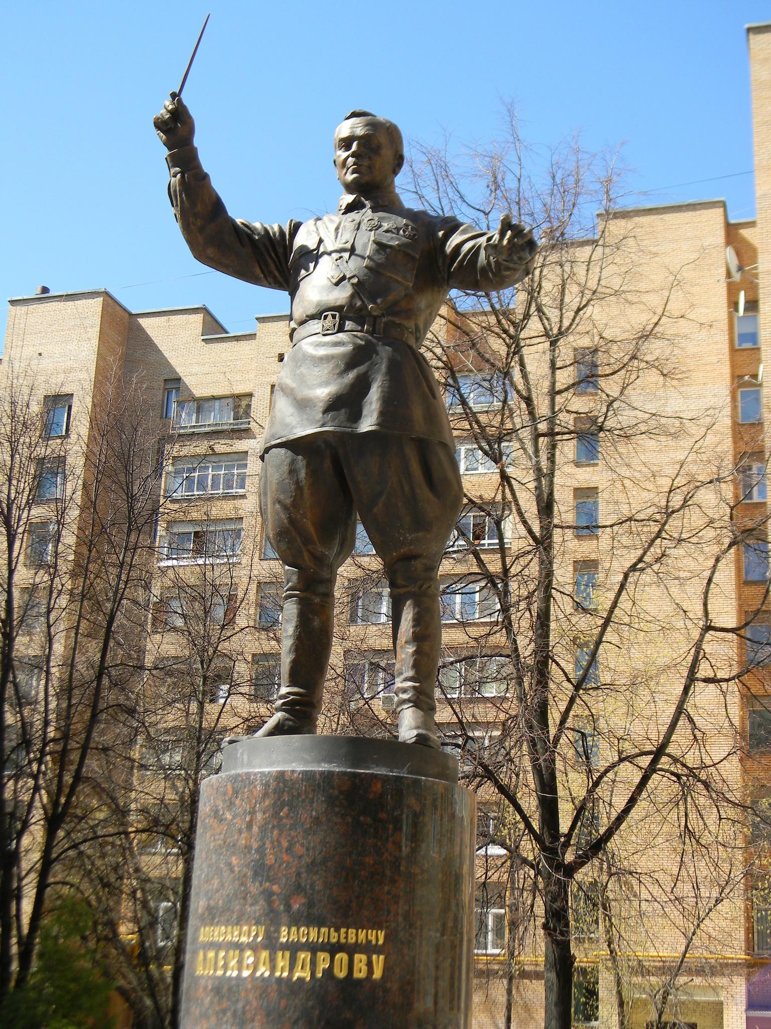 Памятник Народному артисту СССР Александру Васильевичу Александрову в Земледельческом переулке