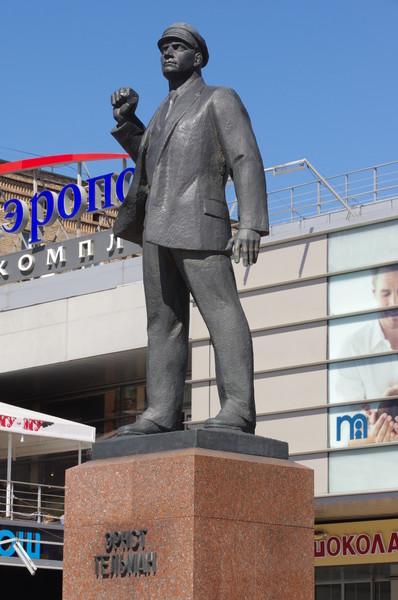Памятник Эрнсту Тельману открыли в Москве